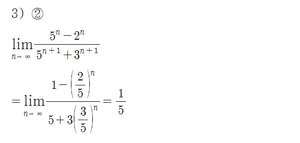 지수함수 로그함수의 극한|샘토링 수학(samtoring)